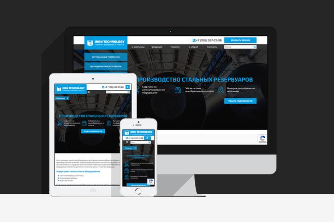 Создам сайт на WordPress с уникальным дизайном, не копия 23 - kwork.ru