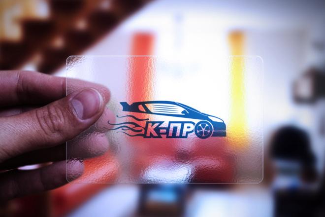Нарисую удивительно красивые логотипы 14 - kwork.ru