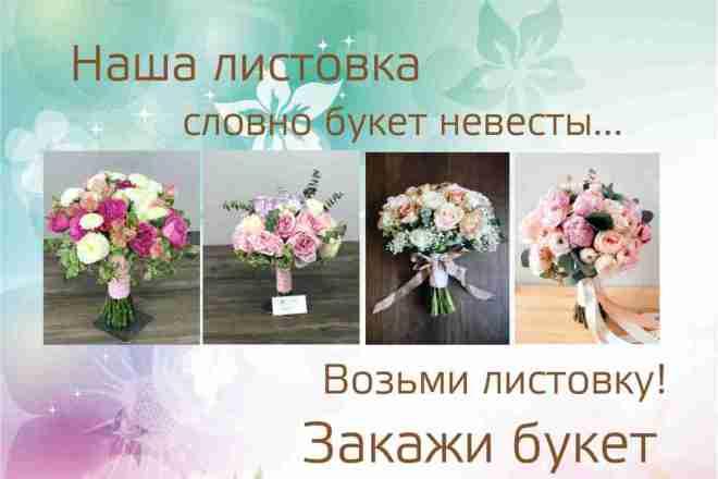 Дизайн - макет быстро и качественно 44 - kwork.ru