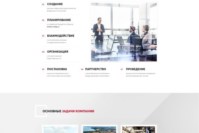Дизайн страницы Landing Page - Профессионально 10 - kwork.ru
