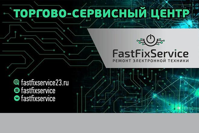 Макет визитки 6 - kwork.ru