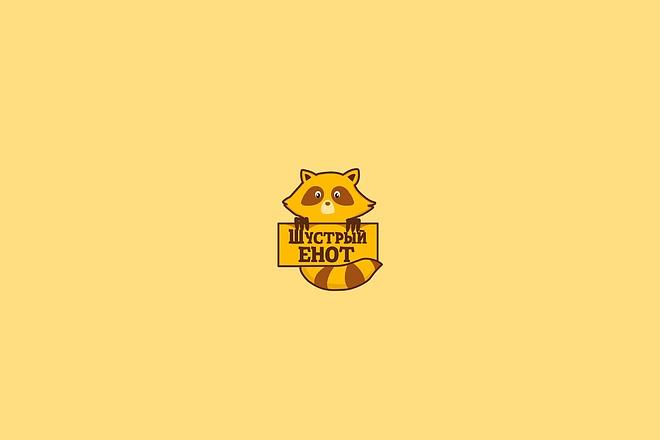 Создам логотип в нескольких вариантах 30 - kwork.ru