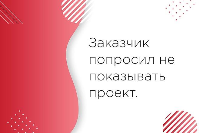 Создание иконок для сайта, приложения 13 - kwork.ru