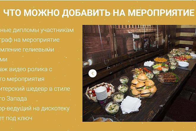 Создаю Лендинг на Тильде под ключ 33 - kwork.ru