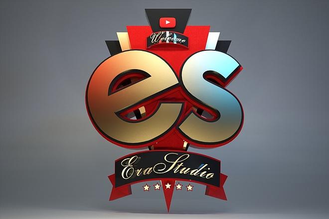 3D логотип 2 - kwork.ru