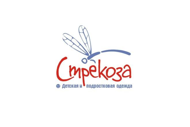 Логотип. Профессионально. Качественно. Недорого 20 - kwork.ru