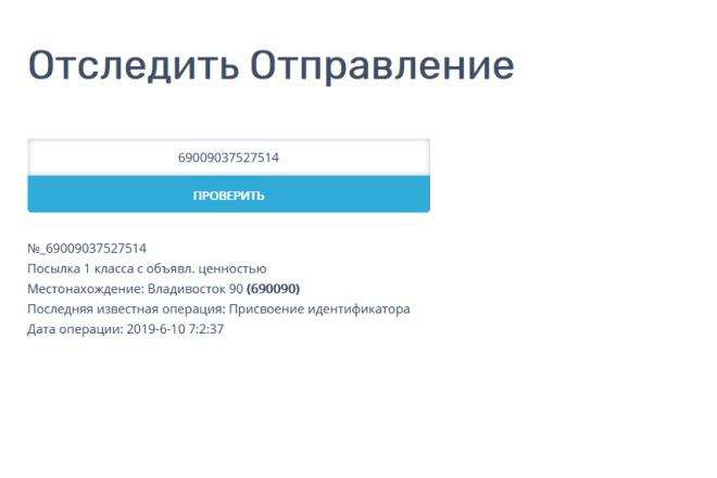 Доработка и исправления верстки. CMS WordPress, Joomla 86 - kwork.ru