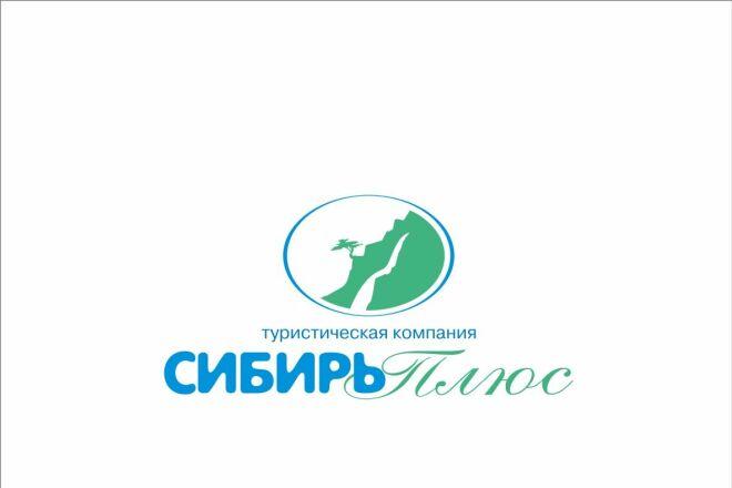 Логотип. Профессионально. Качественно. Недорого 17 - kwork.ru