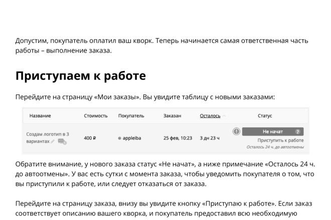 Сделаю макет рекламной листовки 2 - kwork.ru