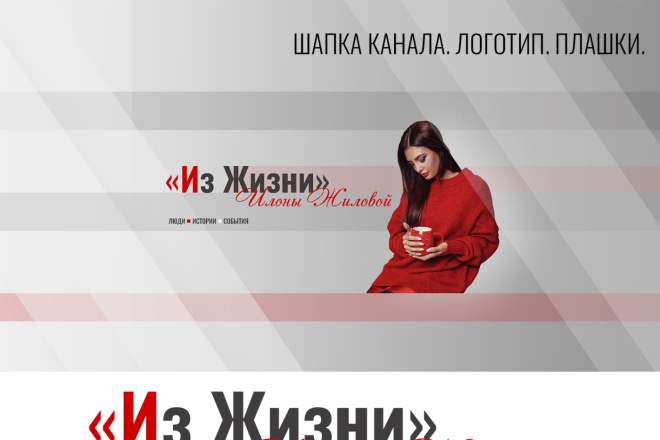 Оформлю социальные сети 1 - kwork.ru
