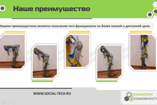 Презентация в Power Point, Photoshop 76 - kwork.ru