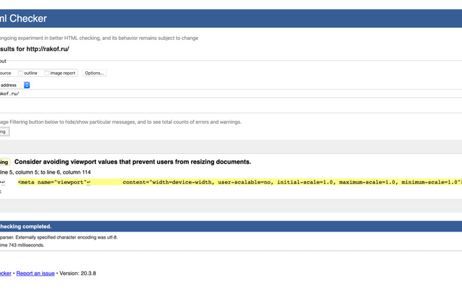 Сайт под ключ. Landing Page. Backend 54 - kwork.ru