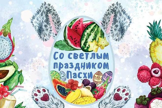 Нарисую акварельную или цифровую иллюстрацию 7 - kwork.ru