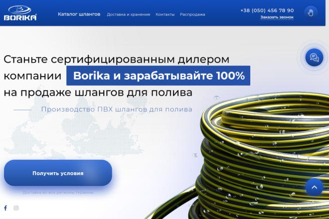 Уникальный дизайн Landing Page 3 - kwork.ru