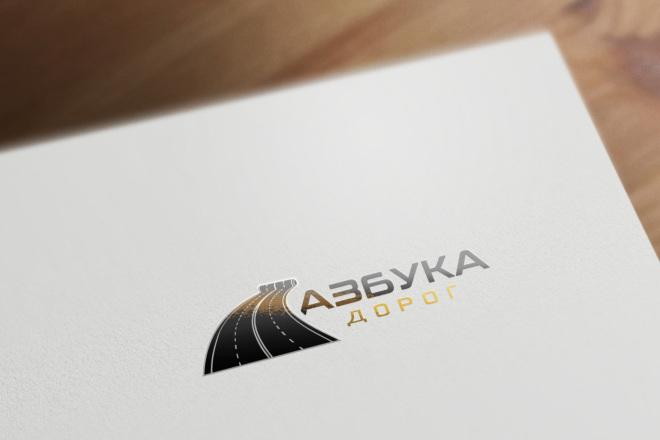 Разработаю дизайн логотипа 85 - kwork.ru