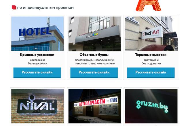 Скопирую Landing page, одностраничный сайт и установлю редактор 42 - kwork.ru