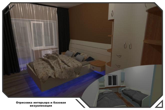 SketchUp l Планировка интерьеров 12 - kwork.ru