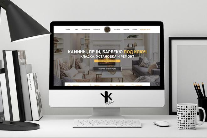 Лендинг под ключ, крутой и стильный дизайн 28 - kwork.ru
