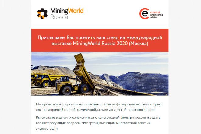 Создание и вёрстка HTML письма для рассылки 81 - kwork.ru