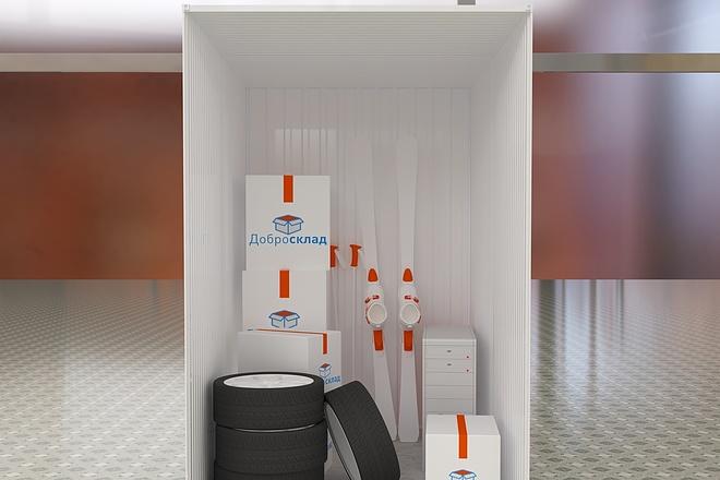Сделаю 3D модель, текстурирование и визуализацию 25 - kwork.ru