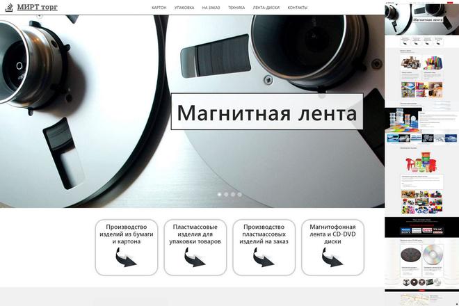 Адаптивный лендинг на cms Joomla 28 - kwork.ru