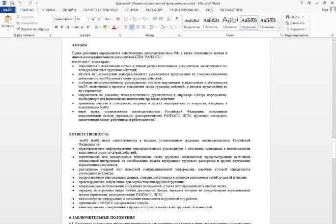 Напишу макрос на VBA для Excel 74 - kwork.ru