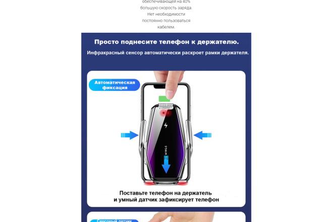 Перенос, экспорт, копирование сайта с Tilda на ваш хостинг 10 - kwork.ru