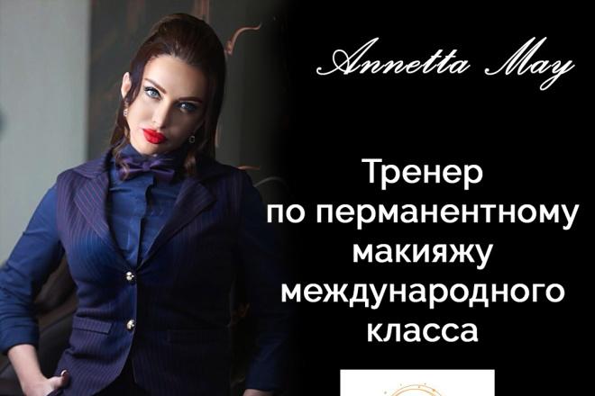 Профессионально обработаю фото 2 - kwork.ru