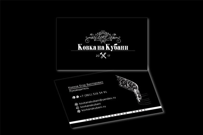 Сделаю стильный именной логотип 183 - kwork.ru