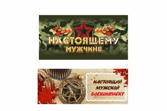 Сделаю дизайн этикетки 37 - kwork.ru