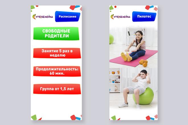 Дизайн наружного баннера 2 - kwork.ru