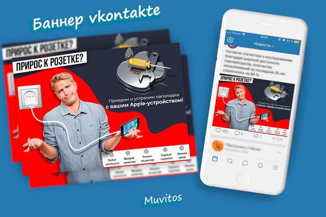 Креативы, баннеры для рекламы FB, insta, VK, OK, google, yandex 38 - kwork.ru