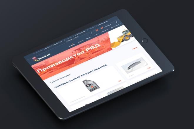 Разработка интернет-магазина на Wordpress под ключ на премиум шаблоне 13 - kwork.ru