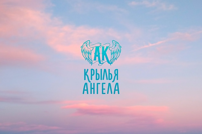 Создам три варианта логотипа в векторе 9 - kwork.ru