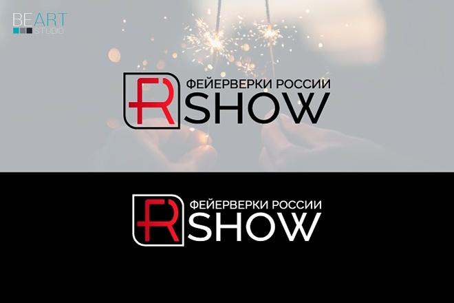 Создам качественный логотип, favicon в подарок 86 - kwork.ru