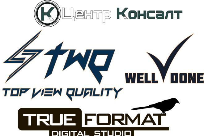 Векторный логотип 4 - kwork.ru