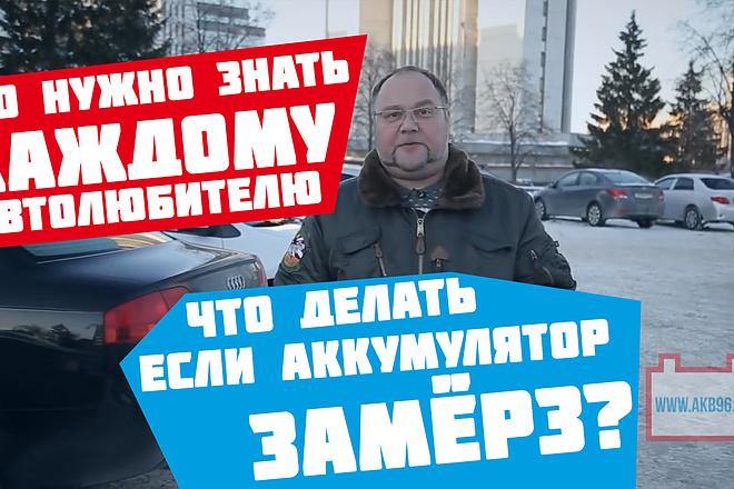 Превью картинка для YouTube 50 - kwork.ru