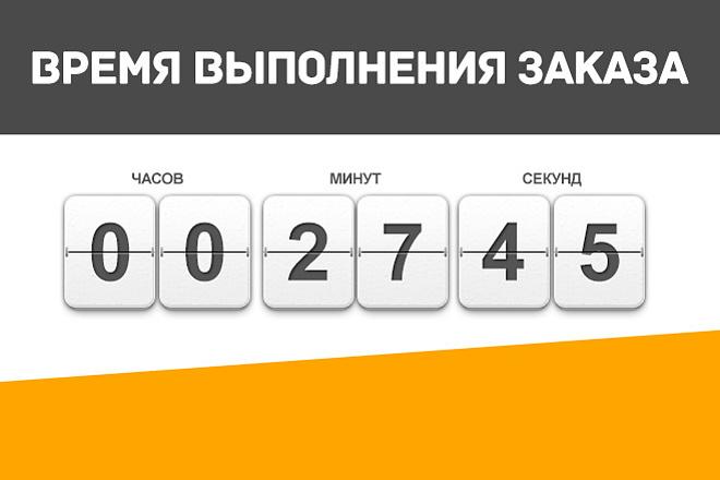 Пришлю 11 изображений на вашу тему 14 - kwork.ru