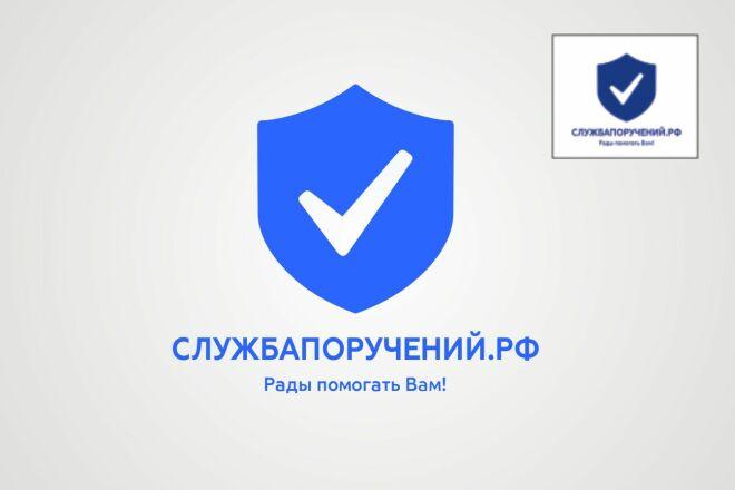 Логотип по образцу в векторе в максимальном качестве 21 - kwork.ru