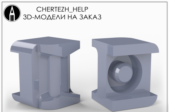 3D-модель, 3D-моделирование любой детали и изделия для производства 1 - kwork.ru
