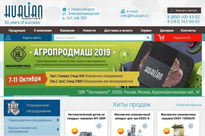 Копирование сайтов практически любых размеров 36 - kwork.ru