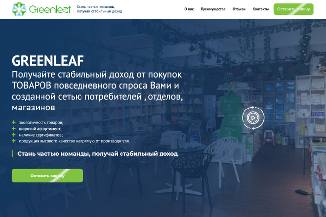 Сайт под ключ. Landing Page. Backend 37 - kwork.ru