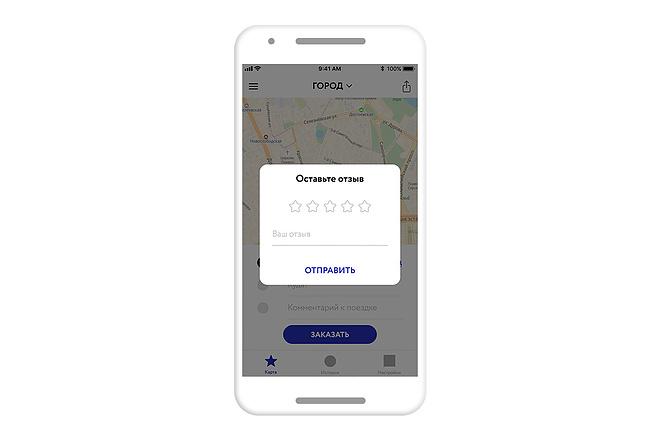 Дизайн android, ios мобильного приложения 16 - kwork.ru