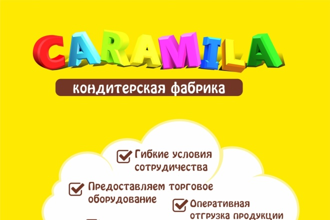 Создание дизайн - макета 6 - kwork.ru