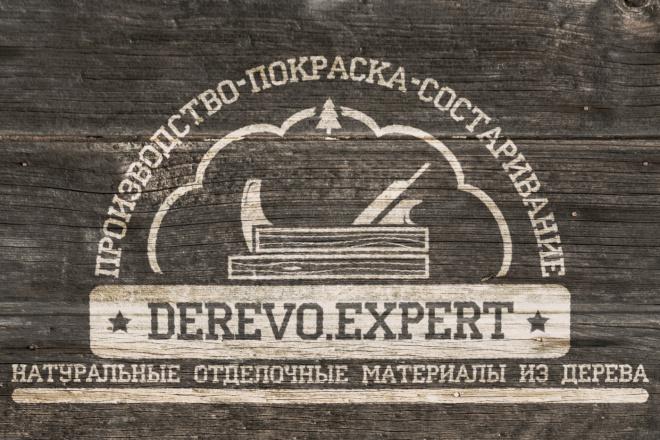 Логотип новый, креатив готовый 112 - kwork.ru