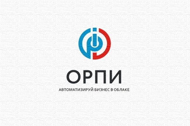 Сделаю логотип в трех вариантах 93 - kwork.ru