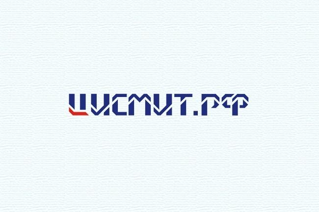Сделаю логотип в трех вариантах 85 - kwork.ru