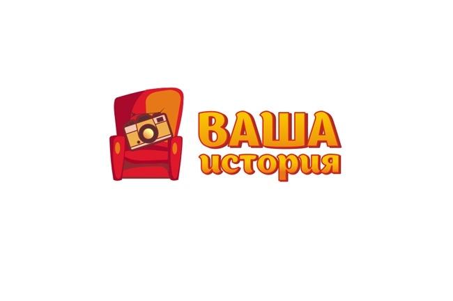 Сделаю логотип в трех вариантах 79 - kwork.ru