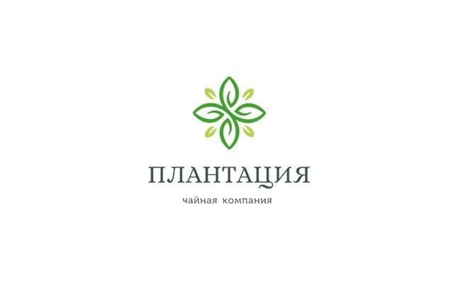 Сделаю логотип в трех вариантах 81 - kwork.ru