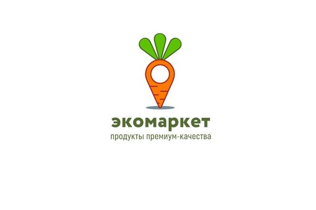 Сделаю логотип в трех вариантах 72 - kwork.ru